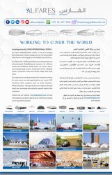 Tents and Marquees for Events and Exhibitions in Gulf - Middle East - Africa from AL FARES INTERNATIONAL TENTS