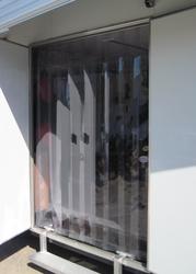 PVC Strip dealer in Qatar