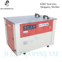 KZB-I Semi-auto Strapping Machine