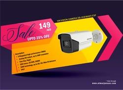 CCTV Camera from AL MARJAN COMMUNICATION SYSTEM LLC