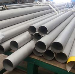 Duplex 2205 Pipe Supplier
