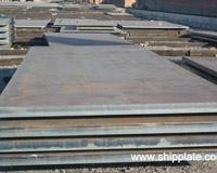 Shipbuilding Plate