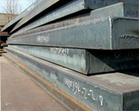 Quenched and Tempered Steel Plate RQT 701