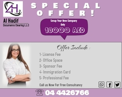 Special Offer from AL HADIF DOCUMENTS CLEARING LLC