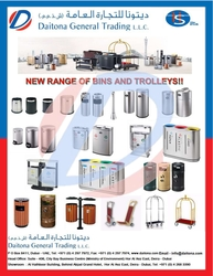 Waste Management Products Suppliers In Gcc