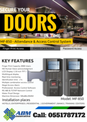 Access Control System from ABM INNOVATIVE FZE