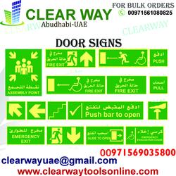 DOOR SIGNS DEALER IN MUSSAFAH , ABUDHABI ,UAE