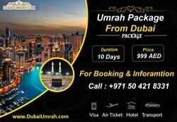 Umrah Packages from DUBAI UMRAH