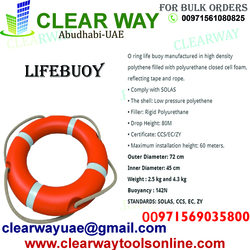LIFEBUOY DEALER IN MUSSAFAH , ABUDHABI ,UAE from CLEAR WAY BUILDING MATERIALS TRADING