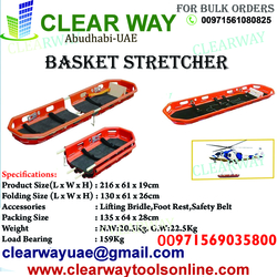 BASKET STRETCHER DEALER IN MUSSAFAH , ABUDHABI , UAE from CLEAR WAY BUILDING MATERIALS TRADING