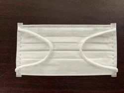 Surgical Mask from CLASSIC TOUCH ADVERTISING & PRINTING LLC