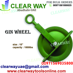 """GIN WHEEL 10"""" 1000 lbs DEALER IN MUSSAFAH , ABUDHABI , UAE  from CLEAR WAY BUILDING MATERIALS TRADING"""