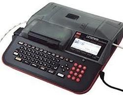 Letatwin Cable ID Printer UAE: FAS Arabia-042343772