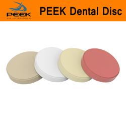 PEEK Dental Disc Medical Grade Consumable Using PEEK450G Thickness 12-26mm Diameter 98mm Extrusion Material Dental Repaire