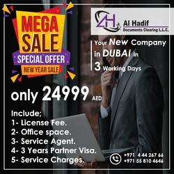Establish your Business In Dubai from AL HADIF DOCUMENTS CLEARING LLC