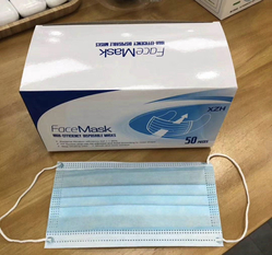 Surgical mask from BRIGHT WAY HARDWARES