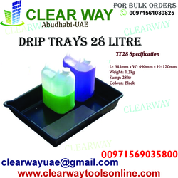 POLY DRIP TRAY 28 Ltr DEALER IN MUSSAFAH , ABUDHABI , UAE