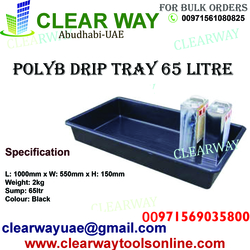POLY DRIP TRAY 65 LITRE DEALER IN MUSSAFAH , ABUDHABI , UAE