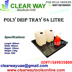 POLY DRIP TRAY 64 LITRE DEALER IN MUSSAFAH , ABUDHABI , UAE