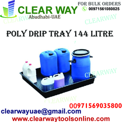 POLY DRIP TRAY 144 LITRE DEALER IN MUSSAFAH , ABUDHABI , UAE