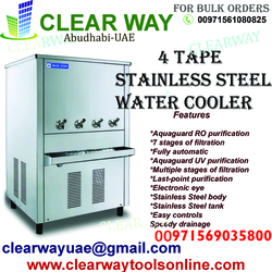4 TAPE STAINLESS STEEL WATER COOLER DEALER IN MUSSAFAH , ABUDHABI , UAE