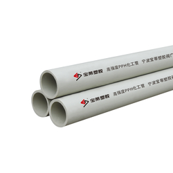 FRPP PIPE