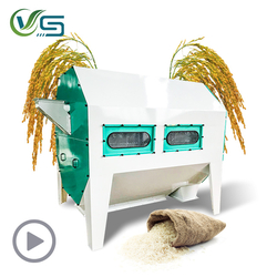 Vibratory Rice Cleaning Sieves
