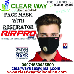 NORTH REPUBLIC AIR PRO CG 95 FACE MASK WITH RESPIRATOR DEALER IN MUSSAFAH , ABUDHABI , UAE