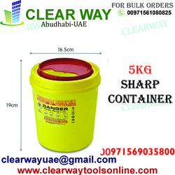 SHARP CONTAINER 5KG DEALER IN MUSSAFAH , ABUDHABI , UAE from CLEAR WAY BUILDING MATERIALS TRADING