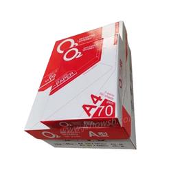 A4 office paper copy paper 70gsm/80gsm wholesale wood pulp white copier paper factory price