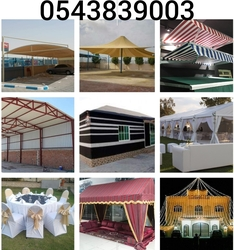 CAR PARK SHADES 0543839003 from CAR PARKING SHADES SUPPLIER