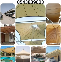 SHADE STRUCTURE MANUFACTURERS from CAR PARKING SHADES SUPPLIER