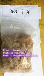 EU/ Etiz. Olam Jw. H018 Hep Sgt78 Supply Research Chemical Whatsapp 8617046271228