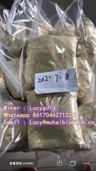 HPMC Manufacture(9004-65-3) Wiker : Lucygold Whatsapp 8617046271228