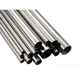 Stainless Steel Seamless Pipe from VINNOX PIPING PRODUCTS