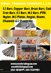 BARS SUPPLIERS IN ABUDHABI from EXCEL TRADING COMPANY L L C
