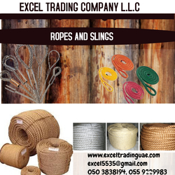 SUPPLIERS OF ROPES & SLINGS   from EXCEL TRADING COMPANY L L C