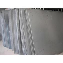 Nickel Plates from PRAYAS METAL INDIA PVT LTD