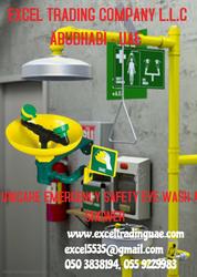 UNICARE EMERGENCY SAFETY EYE WASH AND SHOWER