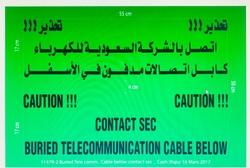 CAUTION TAPE TELECOM