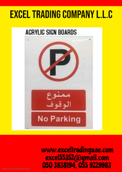 ACRYLIC SIGNBOARDS SUPPLIER IN UAE  from EXCEL TRADING COMPANY L L C
