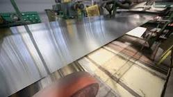 Aluminium Sheet  from PRIME STEEL CORPORATION