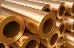 Copper Tubes from PRIME STEEL CORPORATION