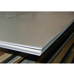 NICKEL 201 SHEETS/PLATES from RELIABLE OVERSEAS