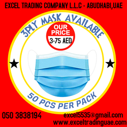 3 PLY DISPOSABLE MASK IN ABUDHABI