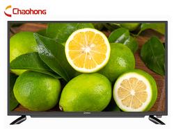 Basic LED TV 43 Inch
