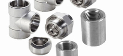 Inconel Forged Fittings from AMARDEEP STEEL CENTRE