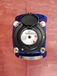 GEE - WATER METER from FOURESS EQUIPMENTS TRADING LLC