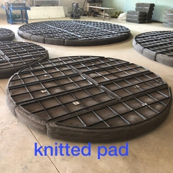 knitted wire mesh from WESTERN CORPORATION LIMITED FZE