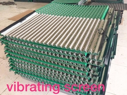 Vibrating Screen  from WESTERN CORPORATION LIMITED FZE